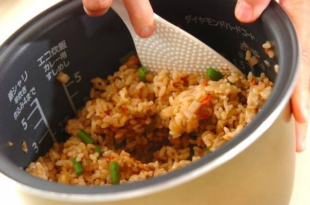 具だくさん炊き込み玄米ご飯の作り方の手順11