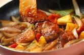 豚バラ肉の酢豚の作り方4