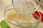 桜六方焼きの作り方2