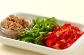ピーマンとツナのサッと炒めの作り方1