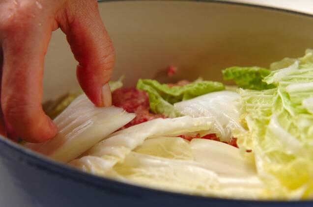 白菜ミルフィーユのトマト煮の作り方の手順3