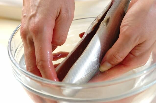 イワシの梅肉揚げの作り方の手順1