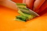 ゴマダレ豆腐の下準備1