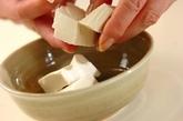 ゴマダレ豆腐の作り方2