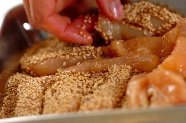 鶏むね肉のゴマ揚げの作り方の手順3