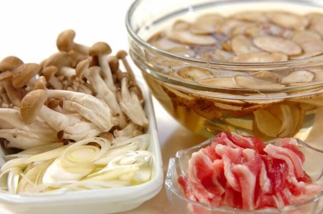 たっぷりゴボウの豚汁の作り方の手順1