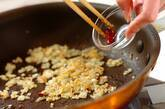 キヌサヤとシラスのペペロンチーノの作り方2