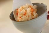 ニンジンご飯の作り方2