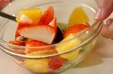 フルーツのマリネの作り方2