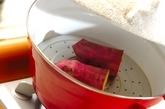 サツマイモのメープルチーズ添えの作り方1