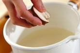 かき玉スープの作り方1