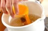 かき玉スープの作り方2