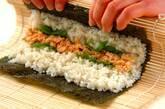 キムチツナキンパの作り方5