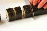 キムチツナキンパの作り方4
