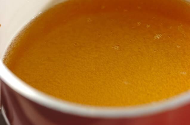 干しカレイのだし茶漬けの作り方の手順2