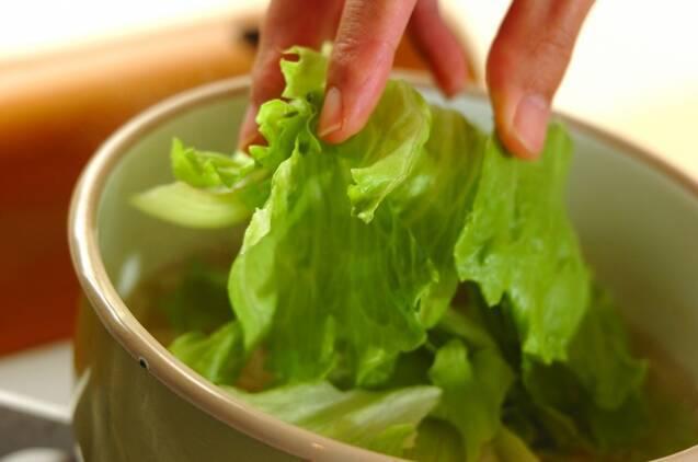 レタスのふんわり卵スープの作り方の手順5