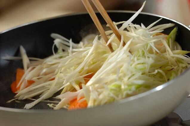 牛肉の炒め物オニオンダレの作り方の手順4