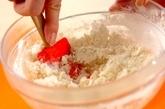 米粉の簡単だんごの作り方1