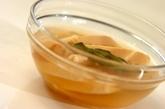 タケノコのカルパッチョの作り方1