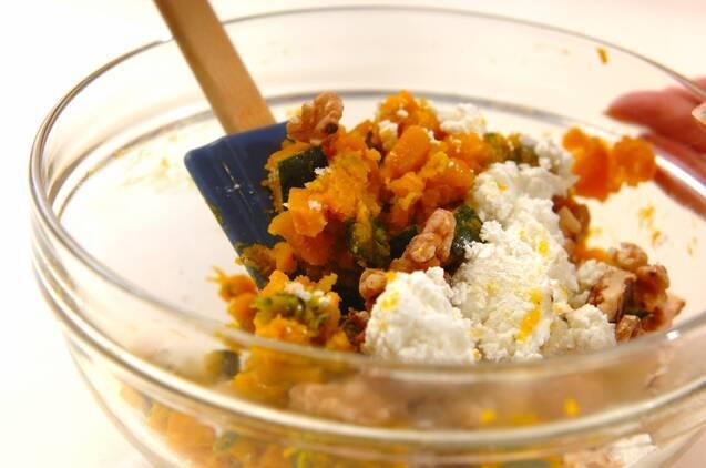 カボチャのクリスピーサラダの作り方の手順4