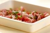 ネギ塩豚の丼の作り方1