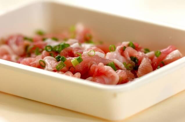 ネギ塩豚の丼の作り方の手順2