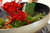 砂肝のチンジャオロースー風炒めの作り方2