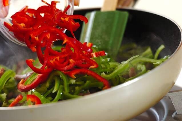 砂肝のチンジャオロースー風炒めの作り方の手順2