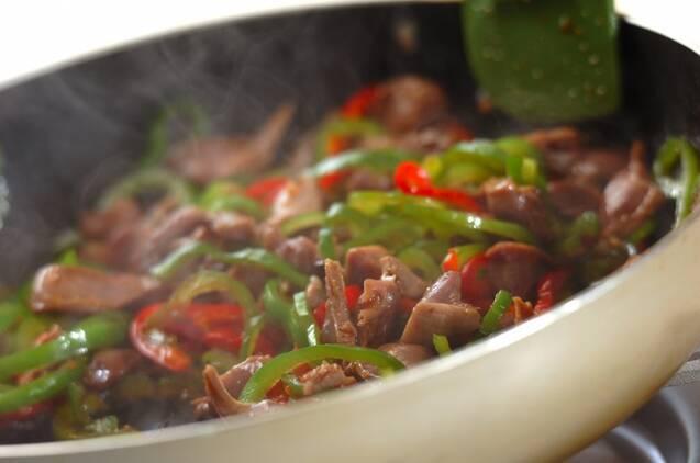 砂肝のチンジャオロースー風炒めの作り方の手順3