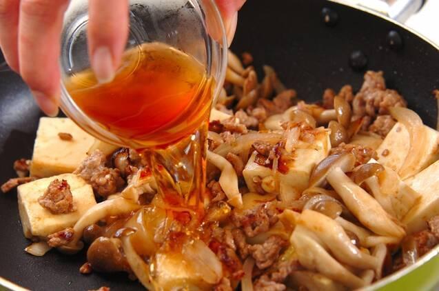 絹ごし豆腐のふんわりチャンプルーの作り方の手順4