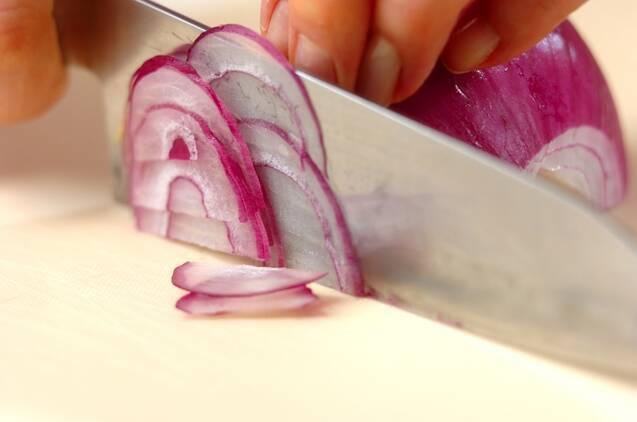 紫玉ネギとズッキーニのレモン・サラダの作り方の手順1