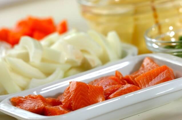 具だくさん 鮭のクリームシチューの作り方の手順1