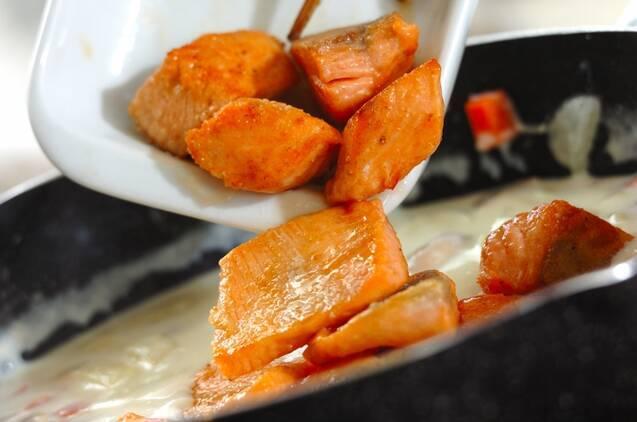 具だくさん 鮭のクリームシチューの作り方の手順8