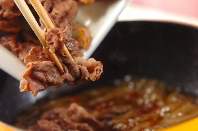 牛肉のピリ辛炒め煮の作り方の手順3