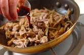 ゴボウと豚の混ぜご飯の作り方2