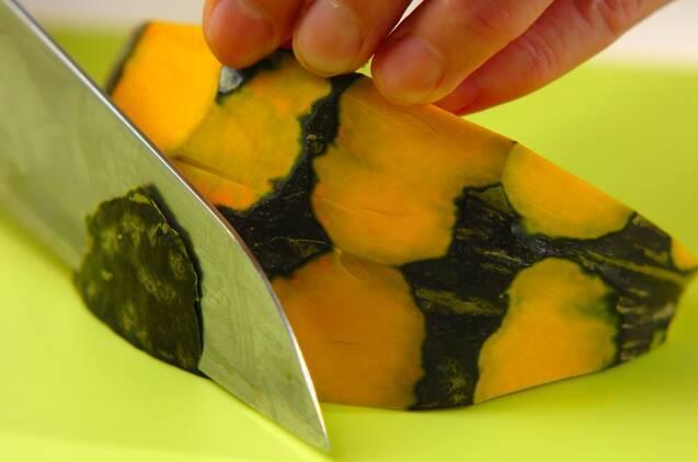 カボチャのポタージュの作り方の手順1