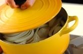 キャベツとベーコンのコンソメ鍋の作り方1