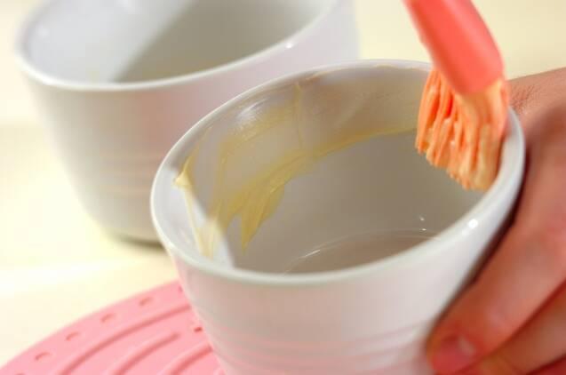 抹茶のスフレ アングレーズソースかけの作り方の手順2