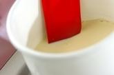 抹茶のスフレ アングレーズソースかけの作り方11