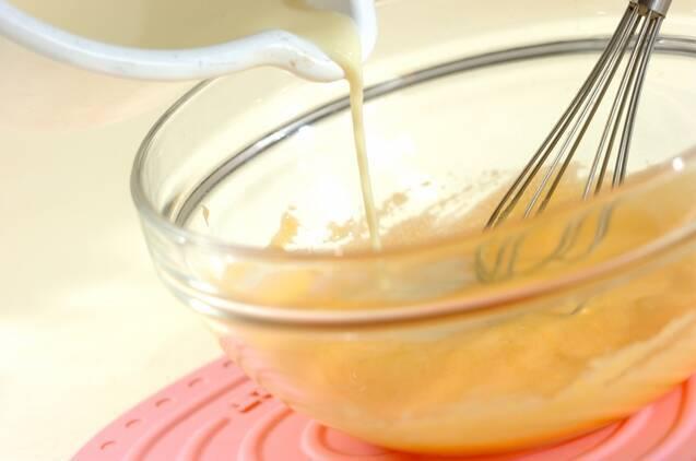 抹茶のスフレ アングレーズソースかけの作り方の手順16