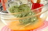 抹茶のスフレ アングレーズソースかけの作り方3
