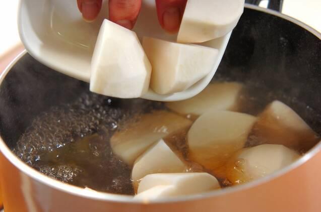 サバとカブの煮物の作り方の手順2