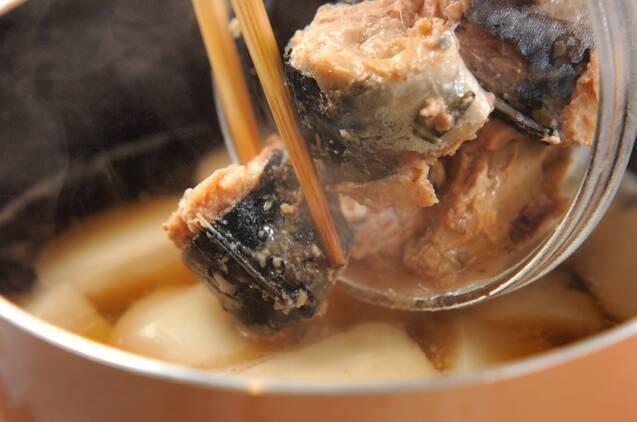 サバとカブの煮物の作り方の手順3