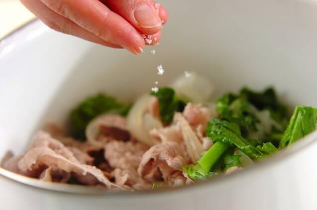 豚と菜の花のサッパリ煮の作り方の手順4