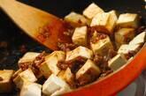 赤みそ仕立ての麻婆豆腐の作り方4