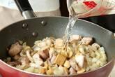 チキンマカロニグラタンの作り方10