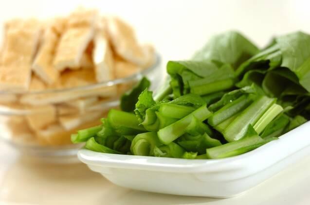 小松菜の卵とじの作り方の手順1