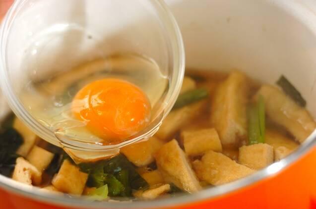 小松菜の卵とじの作り方の手順3