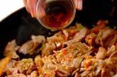 豚キムチと卵の炒め物の作り方2