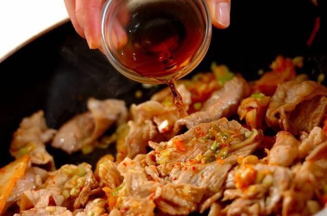 豚キムチと卵の炒め物の作り方の手順2